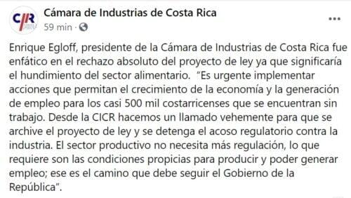 Cámara de Industrias